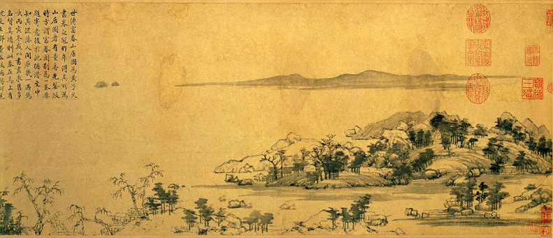 #CHINA-TAIPEI-ANCIENT PAINTING-REUNION (CN)